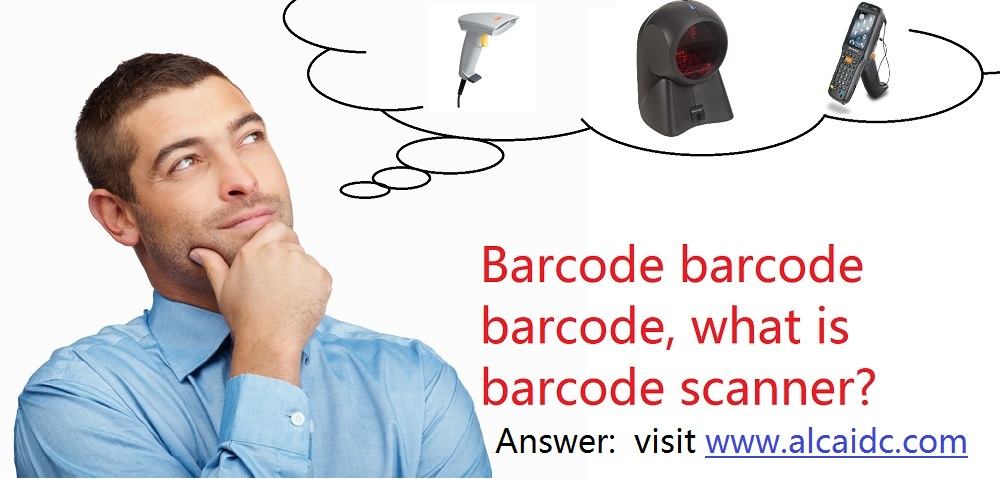How to select barcode reader?
